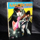 Macross Do You Remember Love This Is Animation Japan Anime Art Works Book