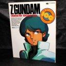 Gundam Z Character Edition Vol. 1 NewType 100% Japan Anime Art Book