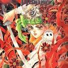 Basara Honoo Flame Yumi Tamura Illustrations 1 ANIME ART BOOK JAPAN
