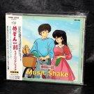 Maison Ikkoku MUSIC SHAKE BGM Collection Vol. 2 Japan Anime Music CD