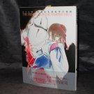 VAMPIRE PRINCESS MIYU 2 ANIME ART BOOK