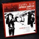 Japrocksampler Japrock Sampler Volumes 1-5 Japan Rock Music 5 album CD Set