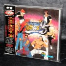 KING OF FIGHTERS 95 OST NEO GEO SNK GAME MUSIC CD