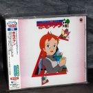 Anne Of Green Gables TV Original BGM Collection JAPAN ANIME MUSIC CD SOUNDTRACK