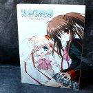 Little Busters Perfect Visual Book Japan ANIME MANGA ART BOOK