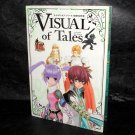 Tales of Series Visual of Tales Game Art Guide Book