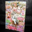 Gothic Lolita Bible 46 Japan Visual Kei Goth Fashion Book 2012 NEW