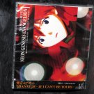 Evangelion Thantos If I Can't Be Yours Japan Anime CD NEW