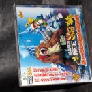 POCKET MONSTERS LORD OF CRYSTAL TOWER ANIME MUSIC CD NEW