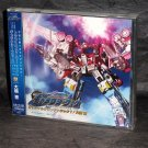 Transformers Galaxy Force Sound Pack 1 Japan Music CD NEW