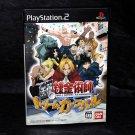 Fullmetal Alchemist: Dream Carnival PS2 Playstation 2 Japan Action Game