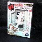 Okami iPhone Cover Genuine Capcom Licensed Plush NEW