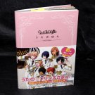Uta no Prince-Sama Uta no Hon Japan Anime Art Book NEW