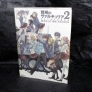 Valkyria Chronicles 2 World Artworks Japan PS3 RPG Game Art Book