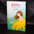 Kimi Ni Todoke fanbook Anime Art and Guide Book