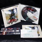 Sol Divide Sega Saturn Japan Game Music CD Original Game Soundtracks