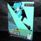 Kagerou Daze Project Official Visual Fan Book Japan Anime Art Book