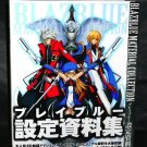 Blazblue Material Collection PS3 XBOX 360 Japan Game Art Book