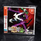 Giga Wing Dreamcast Japan Capcom Action Shooting Game