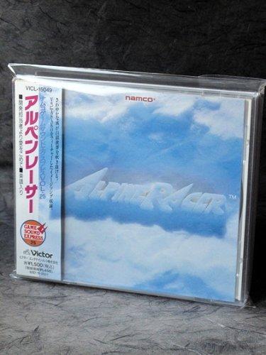 Namco Game Sound Express 25 Alpine Racer Japan Game Music CD