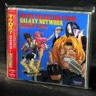 Macross 7 Music From Galaxy Network Chart Vol. 2 Japan ANIME CD
