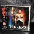 Tekken 2 PS 1 NAMCO Original Game Soundtracks Japan MUSIC CD