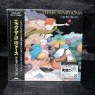 Teru's Symphonia Egg The Universe Japanese Progressive Rock JAPAN CD MINI LP NEW