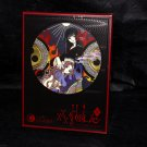 xxxHOLiC Rei 1 Special Edition Japan Comic Manga Book with Blu-ray NEW