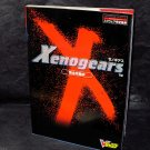 Xenogears Game Guide Book PS1 Japan V-Jump Edition