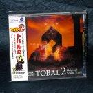 Tobal 2 Original Sound Track Japan PS1 Game Music CD DigiCube Original Edition