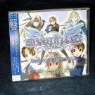 Hoshigami Simulation RPG Soundtrack REMIX NINTENDO DS MUSIC CD SOUNDTRACK NEW