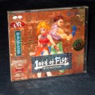 Lord of Fist Original Sound Trax JAPAN ORIGINAL GAME MUSIC CD NEW
