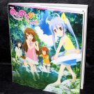 Non Non Byori Official Fan Book Japan Anime Art Works and Guide Book NEW
