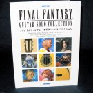 Final Fantasy Japan Game Music Guitar Solo Collection Score Book NEW