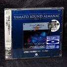 Yamato Sound Almanac 1984-I Space Battleship Live Japan Anime Music CD NEW