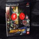 Kamen Rider Blade PS2 Japan Tokusatsu Hero Action Game