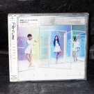 Perfume Level 3 Japan JPop Music CD NEW