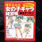 Girl Characters Basic Design Manga Anime Practice How to Draw Art Book Japan