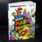 Super Mario 3D World Nintendo Official Japan Game Guide Book NEW
