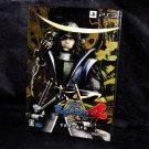 Sengoku Basara 4 Hyakka Ryouran Tamatebako Box Japan Action Game NEW