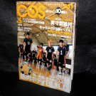 Cosmode 051 Cosplay Costume Mode 51 Magazine Japan with Clothes Paper Patterns