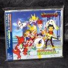 Digimon Tamers Songs And Music Ver.1 Japan ANIME MUSIC CD