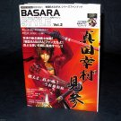 Basara Style Vol.2 Sengoku Basara PS2 1 And 2 Art Book