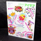 Idea International Graphic Art Typography No.365 80s Illustration Revival NEW