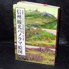 Hatsusaburo Yoshida Birds Eye View Maps of Japan