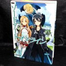 Sword Art Online Hollow Fragment Complete Japan Game Guide Art Works Book NEW