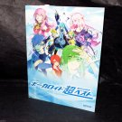 Vocaloid Best Impacts Piano Solo Music Score Japan Anime NEW