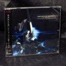 Knights Of Sidonia no Kishi Japan Original Soundtrack Anime Music CD NEW
