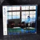 Nagi-Asu Lull Sea Nagi no Asukara Original Soundtrack 2 Japan Anime Music CD NEW