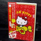 Hello Kitty Nail Seal Set and 2 Mini Clear File Japan Anime Cute NEW